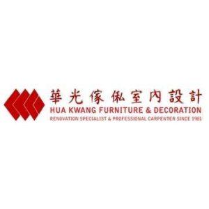 Hua Kwang Furniture & Decoration