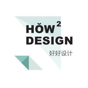 How 2 Design